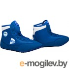Обувь для борьбы Green Hill GWB-3052/GWB-3055 (синий/белый, р-р 42)