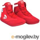 Обувь для борьбы Green Hill GWB-3052/GWB-3055 (красный/белый, р-р 35)