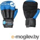 Перчатки для рукопашного боя RuscoSport синий р-р 6