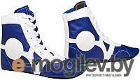 Обувь для самбо RuscoSport SM-0102 (синий, р-р 37)