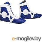 Обувь для самбо RuscoSport SM-0102 (синий, р-р 40)