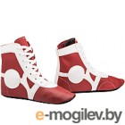 Обувь для самбо RuscoSport SM-0102 (красный, р-р 35)