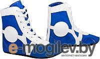Обувь для самбо RuscoSport SM-0101/ р-р 35 синий