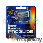 Сменные кассеты GILLETTE FUSION PROGLIDE 4 шт