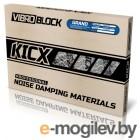 Мастичная виброизоляция Kicx Vibroblock Grand (компл.:12шт) 540x370x4.1мм