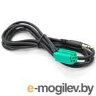 Espada AUX to 3.5mm Audio 1.5m для Renault Clio/Espace/Kangoo/Laguna/Megane/Scenic/Trafic/Twingo AUX40901