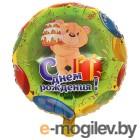Все для праздника Шар фольгированный Anagram С Днем Рождения Мишка с тортом 1352400