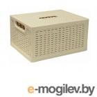Ящик для хранения с крышкой РОТАНГ 280х185х126мм (бел.) (IDEA)