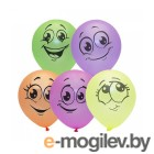 Все для праздника Набор воздушных шаров ПОИСК Улыбки 25cm 10шт 4690296054342