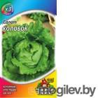 Салат Колобок 0,5 г кочанный, хрустящий, зеленый ХИТ х3