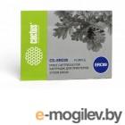 Cactus CS-ERC09 purple