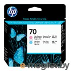 Печатающая головка HP 70 (C9405A)