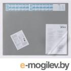 Настольное покрытие, 52 х 65 см, серый с прозрачным верхним листом, с календарем  DURABLE, Германия