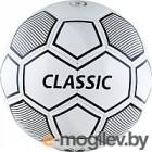 Футбольный мяч Torres Classic F10615 (размер 5)