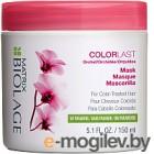 Маска для волос Matrix Biolage Colorlast 150мл