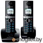 Panasonic KX-TG8052RUB black