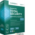 ESD Kaspersky Total Security - Multi-Device, 3-Device 1 year Base Retail Pack