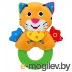 Baby Mix Cat 8377E-12T