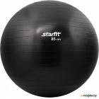 Фитбол гладкий Starfit GB-101 (85см, черный)