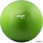 Фитбол гладкий Starfit GB-101 (85см, зеленый)