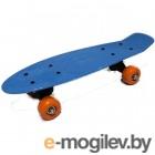 Скейты Indigo LS-P1705 Blue