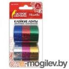 Лента клейкая декоративная голографическая UNIBOB [51717] 15ммх5м, разноцветная, 6 шт/упак