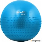 Фитбол массажный Starfit GB-201 (55см, синий)