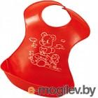 Нагрудник детский Sun Delight 34017 (красный)