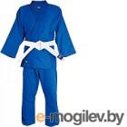 Кимоно для дзюдо Green Hill MA-302 р-р 2/150 синий