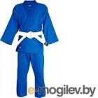 Кимоно для дзюдо Green Hill MA-301 (р-р 0/130, синий)