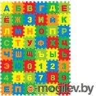 Коврик-пазл Sunta с русскими буквами и цифрами 48 элементов 1101АT/48