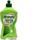 Средство для мытья посуды Morning Fresh Яблоко (450мл)