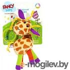 Погремушка Fancy Вибрирующий жирафик / VIBR0