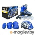 Maxcity Volt Combo 31-34 Blue