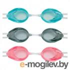 Intex Pro Goggles 55684