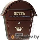Ящик почтовый Metline SO2 медь антик