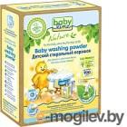 Детский стиральный порошок Babyline на основе натуральных ингредиентов DB005