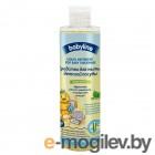 Безопасный гель для мытья детской посуды Babyline 250 мл. Экологически безопасен DB044