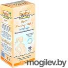 Прокладки для бюстгалтера Babyline мягкие впитывающие и воздухопроницаемые, 30 шт. 208026