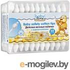 Babyline С ограничителем в пластиковом боксе DB033 (55шт)