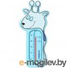 Термометр BabyOno Жираф 775/01 (голубой)