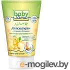 Крем Babyline Детский Nature защита и питание DC04 (125мл)