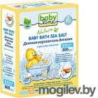 Детская морская соль для ванн Babyline 500гр Натуральная  (в фильтр-пакетах) DN 83