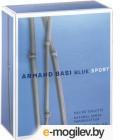 Туалетная вода Armand Basi Blue Sport мужская 50мл