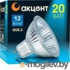 Лампа галогенная АКЦЕНТ  MR16 12В  20W 36° GU5.3 с отражателем и защитным стеклом