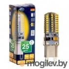 Лампа светодиодная REV RITTER 32367 9  3Вт  G9 250лм 2700К теплый свет