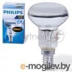 Лампа накаливания PHILIPS Spot NR50 60W E14  30° (миньон) зеркальная