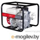 Мотопомпа FUBAG PTН 600 ST  для слабозагрязненной воды с двигателем Honda