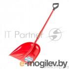 Лопата ЗЕМЛЕРОЙКА 0225  Красная жара для уборки снега