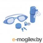 Все для плавания Набор очки  зажим для носа  беруши BestWay 26002